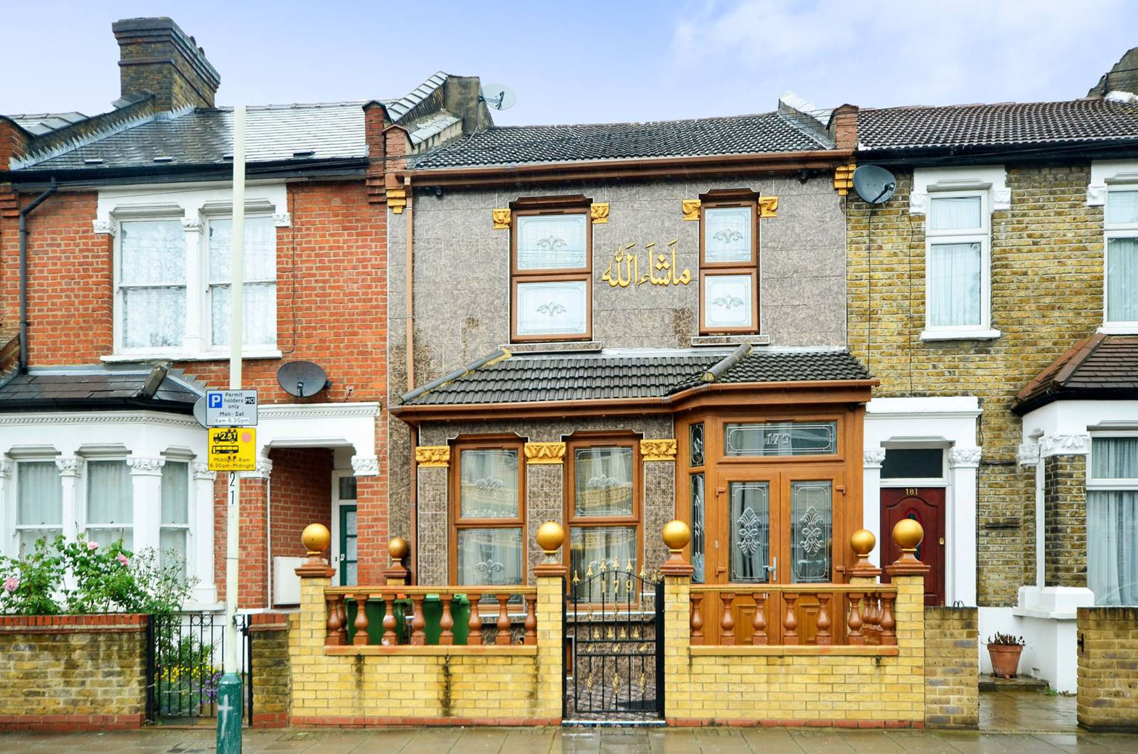 Bed Property For Rent Sherrard Road E